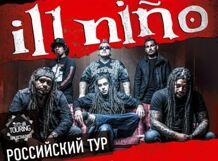 Концерт Ill Nino