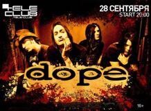 Концерт Dope