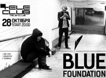 Концерт Blue Foundation