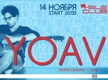 Концерт YOAV