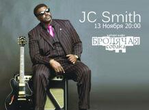 Концерт J.C.Smith