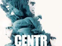 Концерт Группа CENTR (Центр)