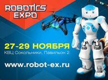 Выставку роботов  Robotics Expo 2014
