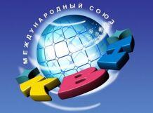 1/8 финала КВН 2015. ТВ-съемка!