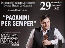 Paganini Per Semper<br>