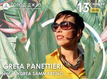 Город Джаз. Greta Panettieri feat. Andrea Sammartino. Концерт в оранжерее 2019-10-13T20:00