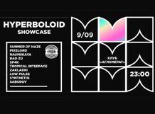 Hyperboloid Showcase. Moscow Music Week