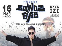 SQWOZ BAB в Москве — первый сольный концерт 2019-05-16T19:00 группа пошлая молли большой сольный концерт 2018 12 13t19 00