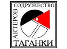 Царевна-лягушка 2018-02-25T12:00 накладной светильник preciosa brilliant 25 3305 002 07 00 00 40