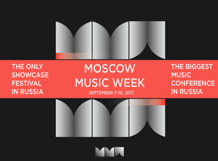 Moscow Music Week Delegate 2017-09-10T23:00 delegate