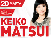 Keiko Matsui «Acoustic Project»<br>