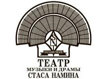Дом Бернарды Альбы 2019-05-07T19:00