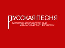 Калина красная. 2018-02-07T19:00 день радио 2018 02 07t19 00