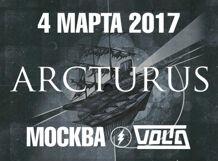 Arcturus<br>