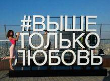 Смотровая площадка на крыше небоскреба Москва-сити HIGH PORT 354 2017-12-30T10:00 компрессор агрессор agr 50