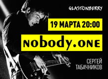 Сергей Табачников и nobody.one<br>