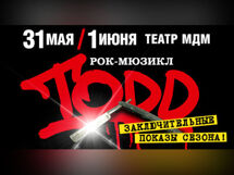 Todd 2019-05-31T19:00