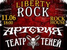 LIBERTY ROCK: Артерия, Театр Теней! Большой концерт! 2018-06-11T18:00 театр сатиры билет 06 февраля