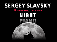 Night Piano<br>