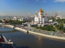 Златоглавая Москва<br>