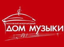 Балет Маугли Театр классического балета п/р Н.Касаткиной и В.Василёва<br>