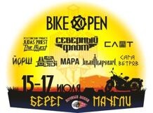 Bike Open — Берег Маугли-2016 от Ponominalu