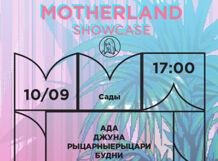MOTHERLAND SHOWCASE. Moscow Music Week