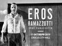 Eros Ramazzotti 2019-10-11T20:00 эрос рамазотти eros ramazzotti musica e