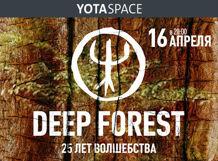 Deep Forest. 25 лет волшебства