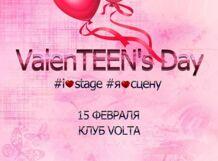 ValenTEENs Day 15 февраля в клубе Volta<br>