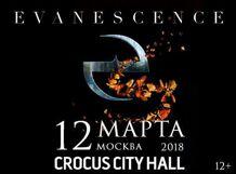 Evanescence: Synthesis с симфоническим оркестром 2018-03-12T20:00 evanescence warsaw
