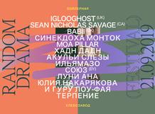Random Drama Festival 2019-09-21T14:00 семь притоков реки ота 2019 07 21t14 00