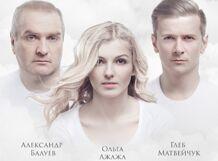 Признание, спектакль Александра Балуева<br>