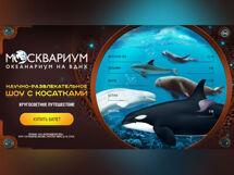цены Кругосветное путешествие 2019-10-12T15:00