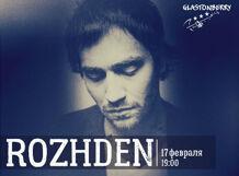 ROZHDEN. Большой сольный концерт
