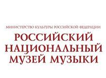 Шедевры камерной музыки. Камиль Сен-Санс. 2018-07-11T19:00 вечер камерной музыки
