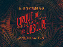 Moscow Tattoo Week 2018 2018-09-16T22:00 arena moscow night 2018 06 20t21 00
