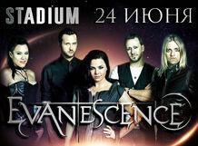 Evanescence<br>