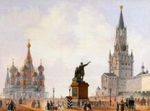Вокруг стен древнего Кремля<br>