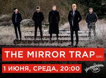 The Mirror Trap