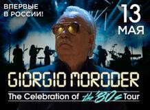 Giorgio Moroder 2019-05-13T20:00 giorgio moroder giorgio moroder e mc2 180 gr