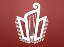 Шедевры органной классики