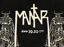 Mantar 2019-10-19T19:00 art [women] 2019 01 19t19 00