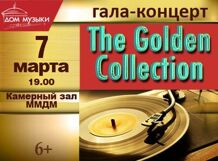 Golden collection. Хиты ХХ века<br>