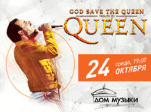 God Save the Queen 2018-10-24T19:00 the illusionists 2 0 2018 01 25t20 00