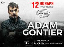 Adam Gontier 2017-11-12T20:00