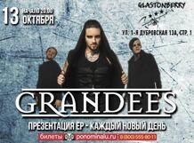 Grandees — Презентация EP