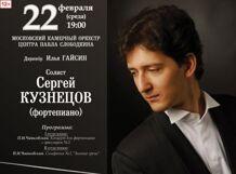 П.И. Чайковский «Зимние грезы»<br>