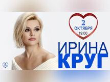 Ирина Круг в программе «Ты сердце и душа...» фото