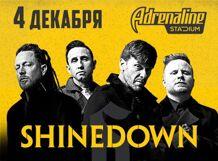 цена на Shinedown 2018-12-04T20:00